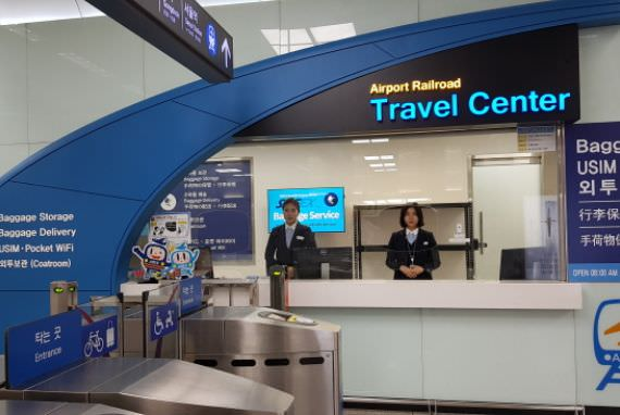 Nikmati Layanan Wisata One-Stop di Stasiun Bandara Internasional Gimpo