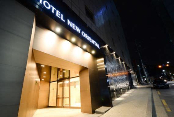 New Oriental Hotel
