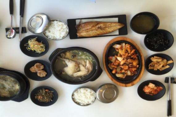Makan Restaurant