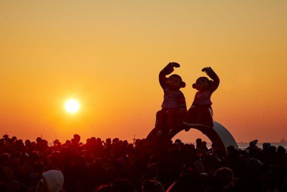 Festival Matahari Terbit Busan