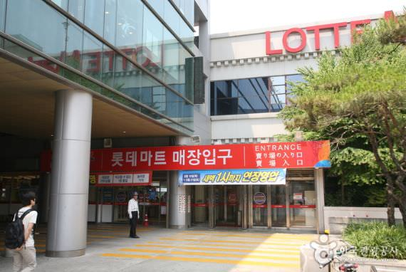 Lotte Mart - Cabang Stasiun Seoul