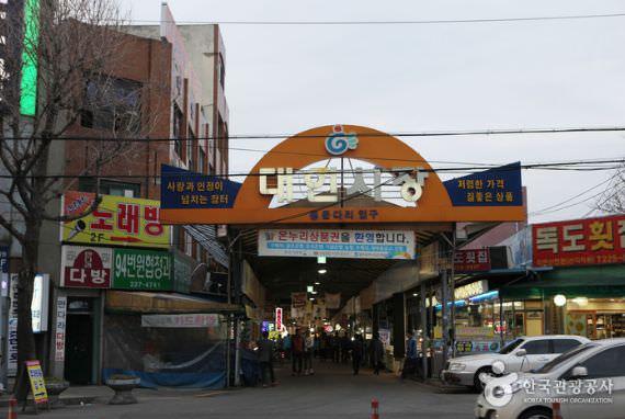 Pasar DaeIn Gwangju (Pasar Seni DaeIn)