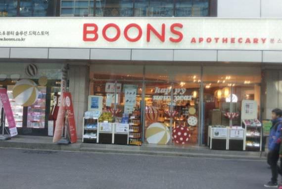 BOONS - Cabang Myeong-dong