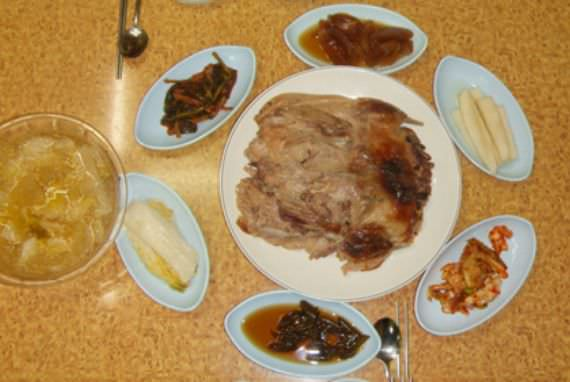 Restoran Gyeongmajang Orijip