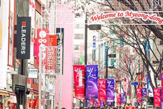 100 Tempat Paling Populer di Korea yang Wajib Dikunjungi