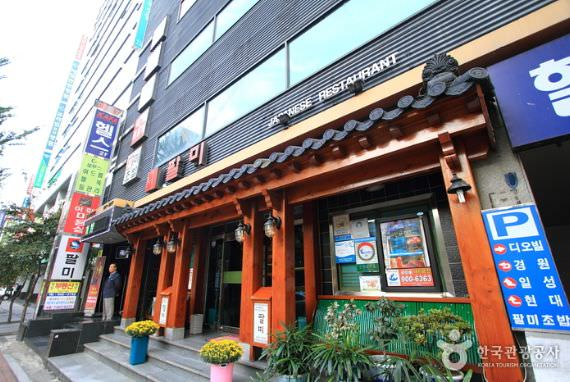 Restoran Palmi Chobap