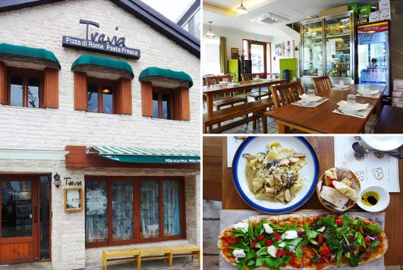 Restoran Trevia