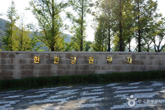 Resort Sungai Hantan