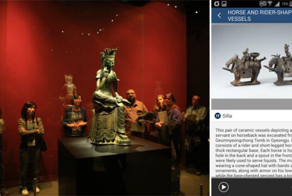 """Peluncuran """"Panduan Audio Museum Pameran Nasional Korea """""""