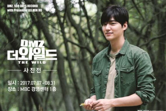 """DMZ, The Wild,"" Foto Alam DMZ Bersama Lee Min Ho"