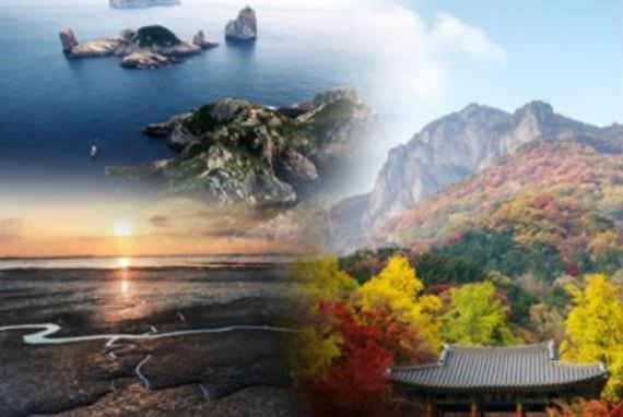 Berencana ke Korea- Saatnya ke Jeollanamdo!