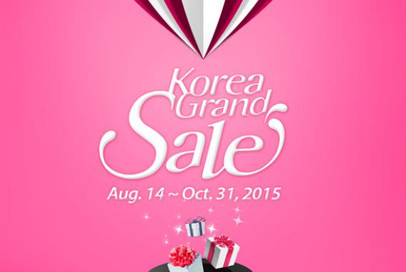Korea Grand Sale is Back!!