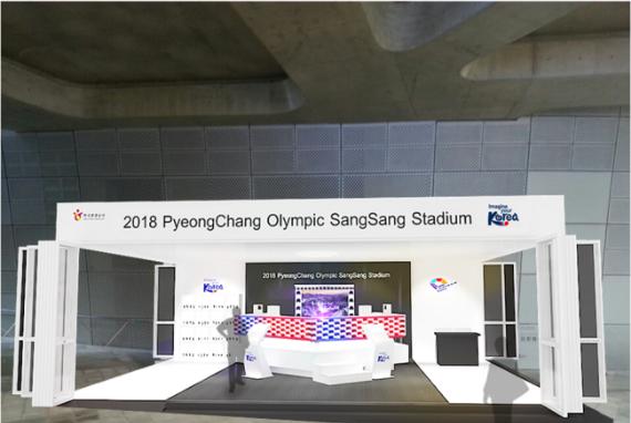 Stadion Sansang Dibuka, Dipenuhi Miniatur-Miniatur KALIAN!