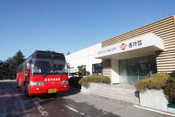 Pabrik Kimchi Jongga Hoengseong