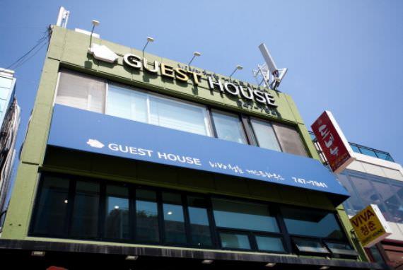 VIVA Guesthouse - Goodstay viva