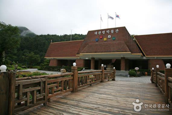 Museum Daegwallyeong
