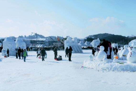 Festival Saju Daegwallyeong