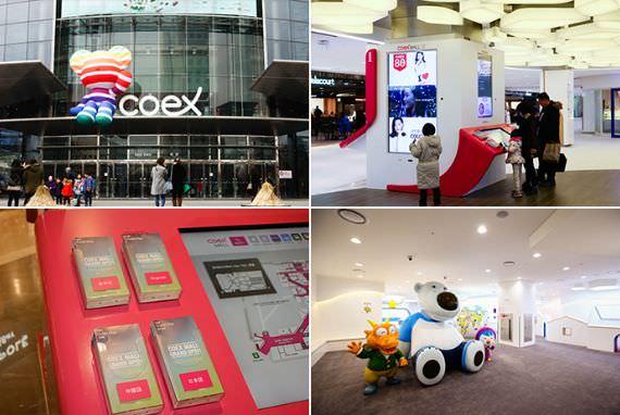 COEX Mall