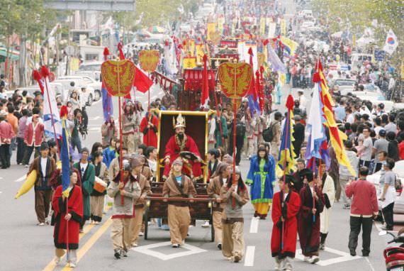 Festival Budaya Baekje