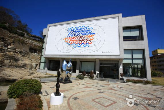 Museum Kota Changwon (Mooshin Art Museum)