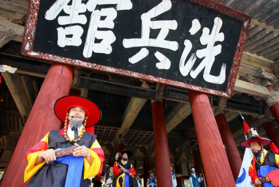 Festival Great Battle di Hansan