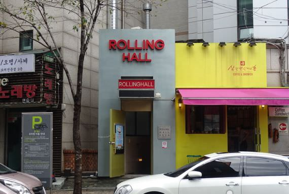 Gedung Konser Rolling Hall