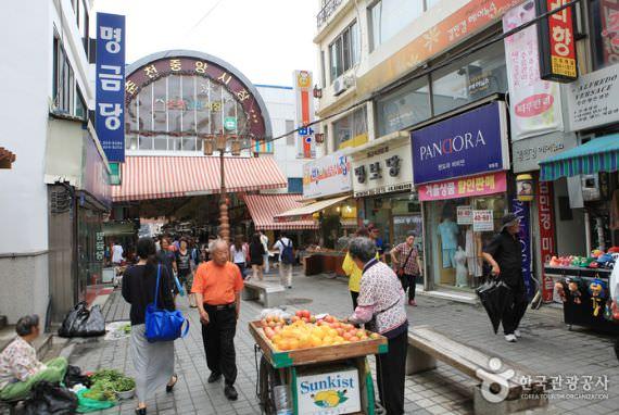 Chuncheon Romantic Market