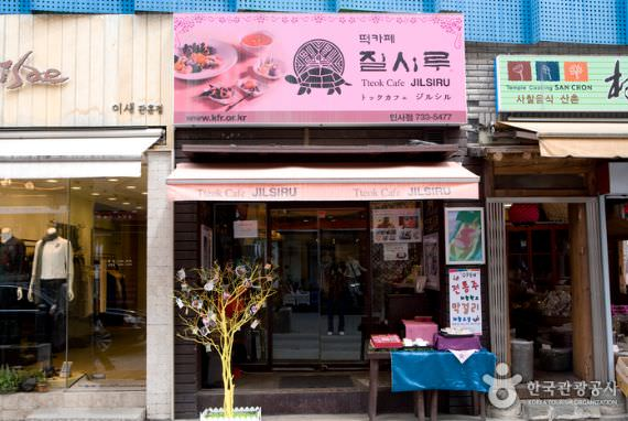 Jilsiru (Cafe Kue Beras)