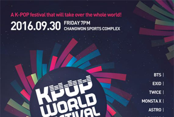 K-POP World Festival di Changwon akan Digelar 30 September 2016