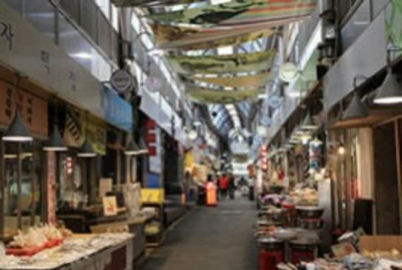 Tongin Market, Seoul