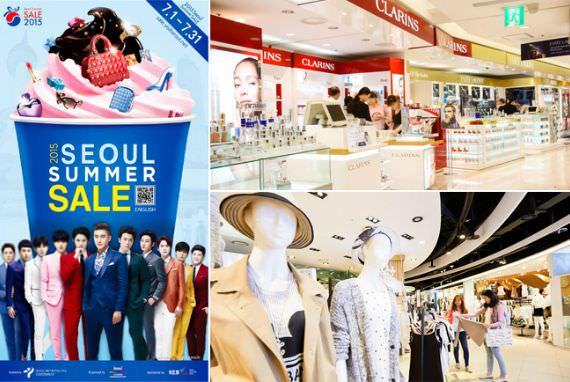 Seoul Summer Sale 2015