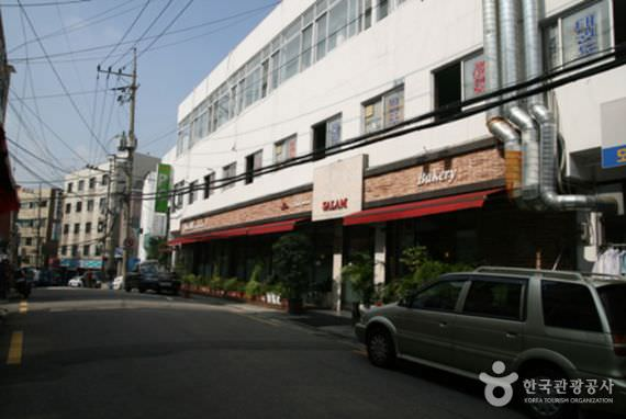 Restoran SALAM