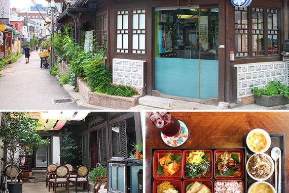 Restoran Nuri