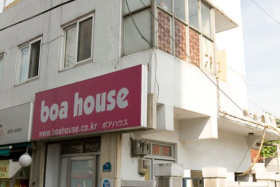 Guest House Boa House
