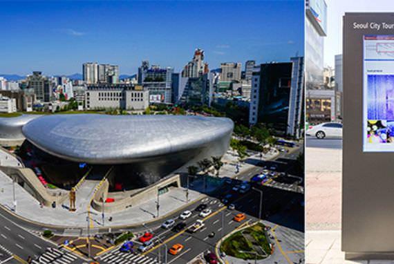 Kios Jadwal Bus Tur Kota Seoul Telah Terpasang