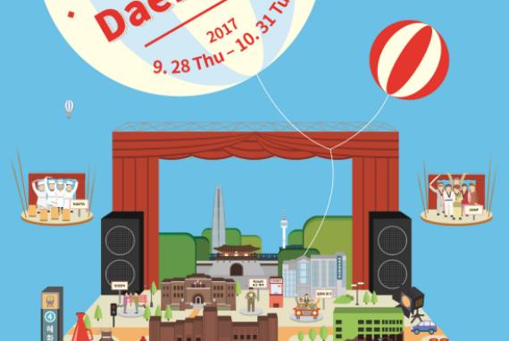 Festival Pertunjukan Seni Daehak-ro - Welcome Daehak-ro!