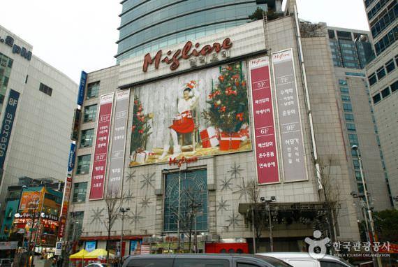 Migliore - Cabang Dongdaemun