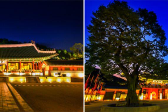 Pemandangan Malam Hari di Gerbang Istana Hwaseong