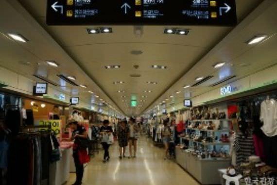 Mall Bupyeong Modoo
