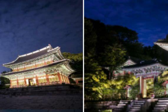 Tiket untuk Tur Rembulan 2018 di Istana Changdeokgung Dibuka 21 Maret