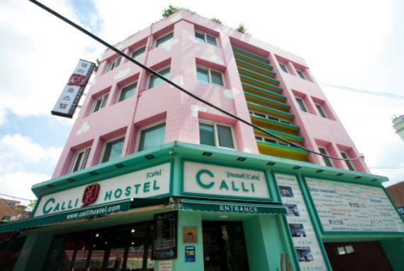 Hostel Calli - Homestay