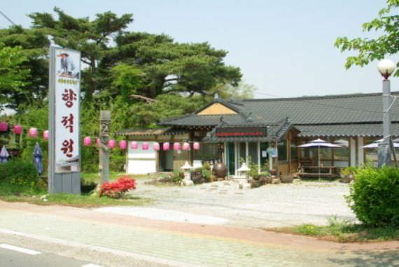Hyangjukwon Sachal Restaurant