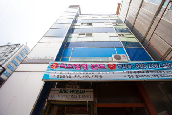 K-POP Residence Cabang Myeongdong 1 - Goodstay