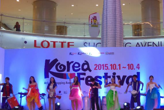 Fanta Stick [Korea Festival 2015]