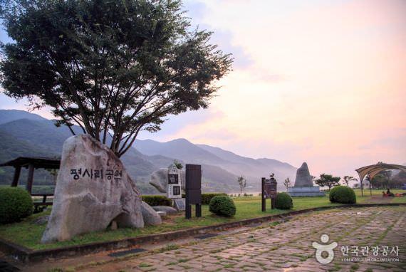 Taman Pyeongsari