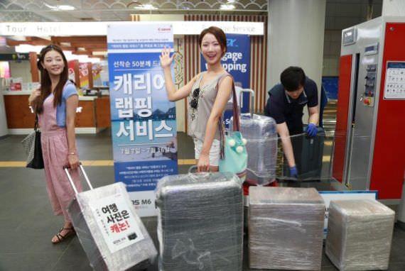 Sekarang AREX menawarkan layanan pembungkus koper