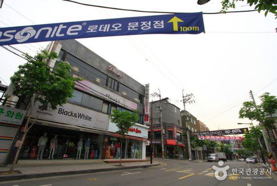 Munjeong-dong Rodeo Street