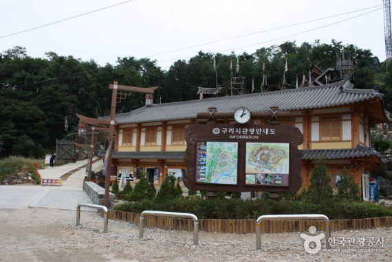 Desa Pandai Besi Goguryeo