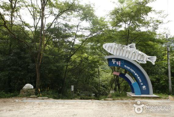 Air Terjun Dutayeon