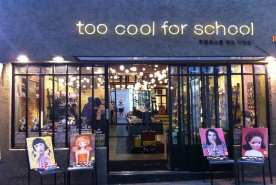 Studio too cool for school - Myeong-dong